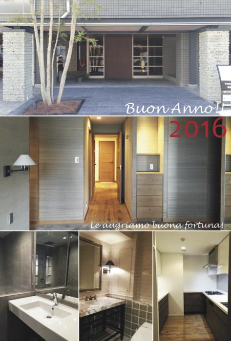 2015表lavori-new